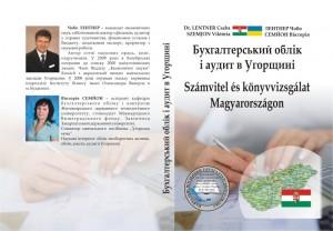 Szamvitel-Konyv